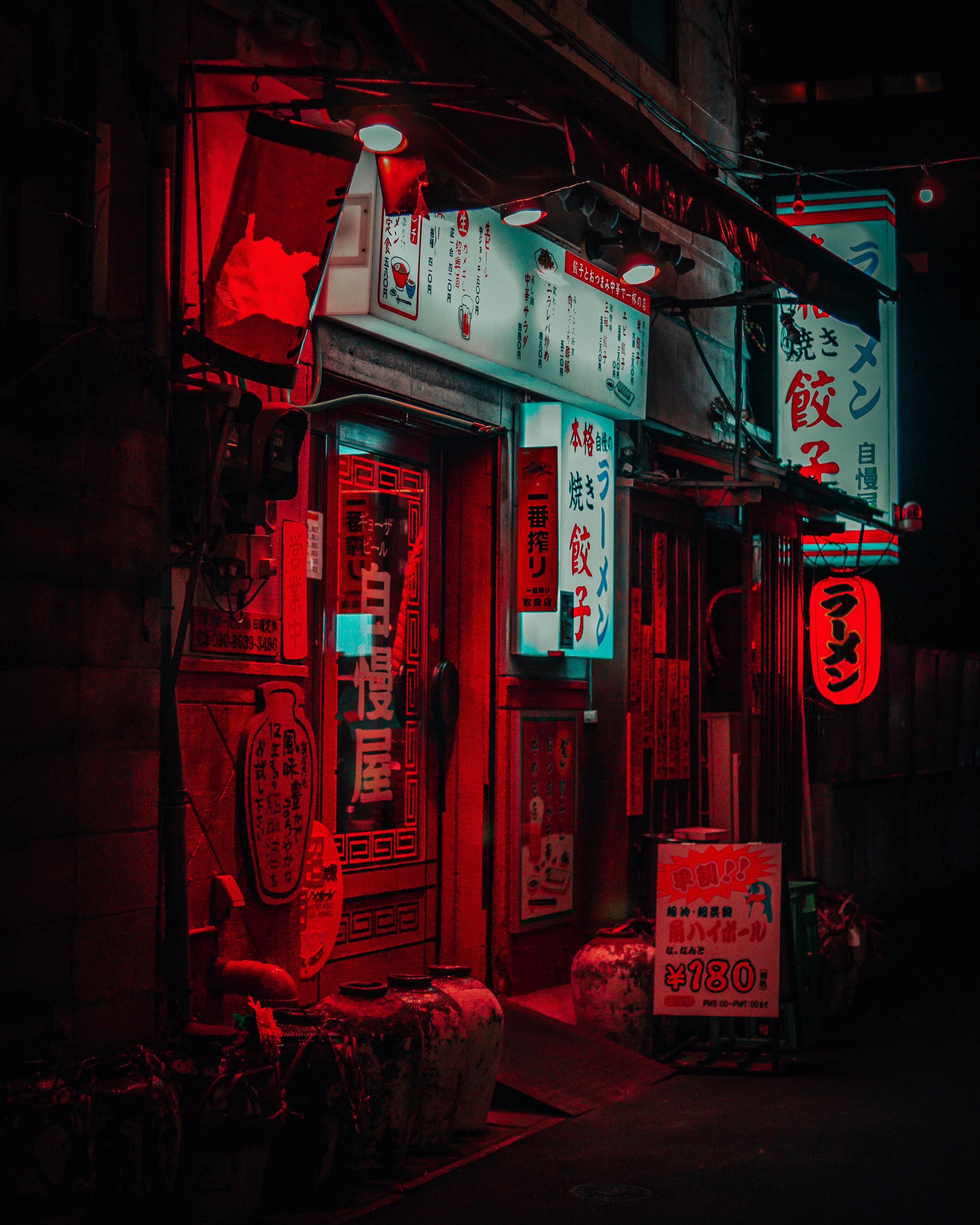 Ночные огни. - Изображение 12