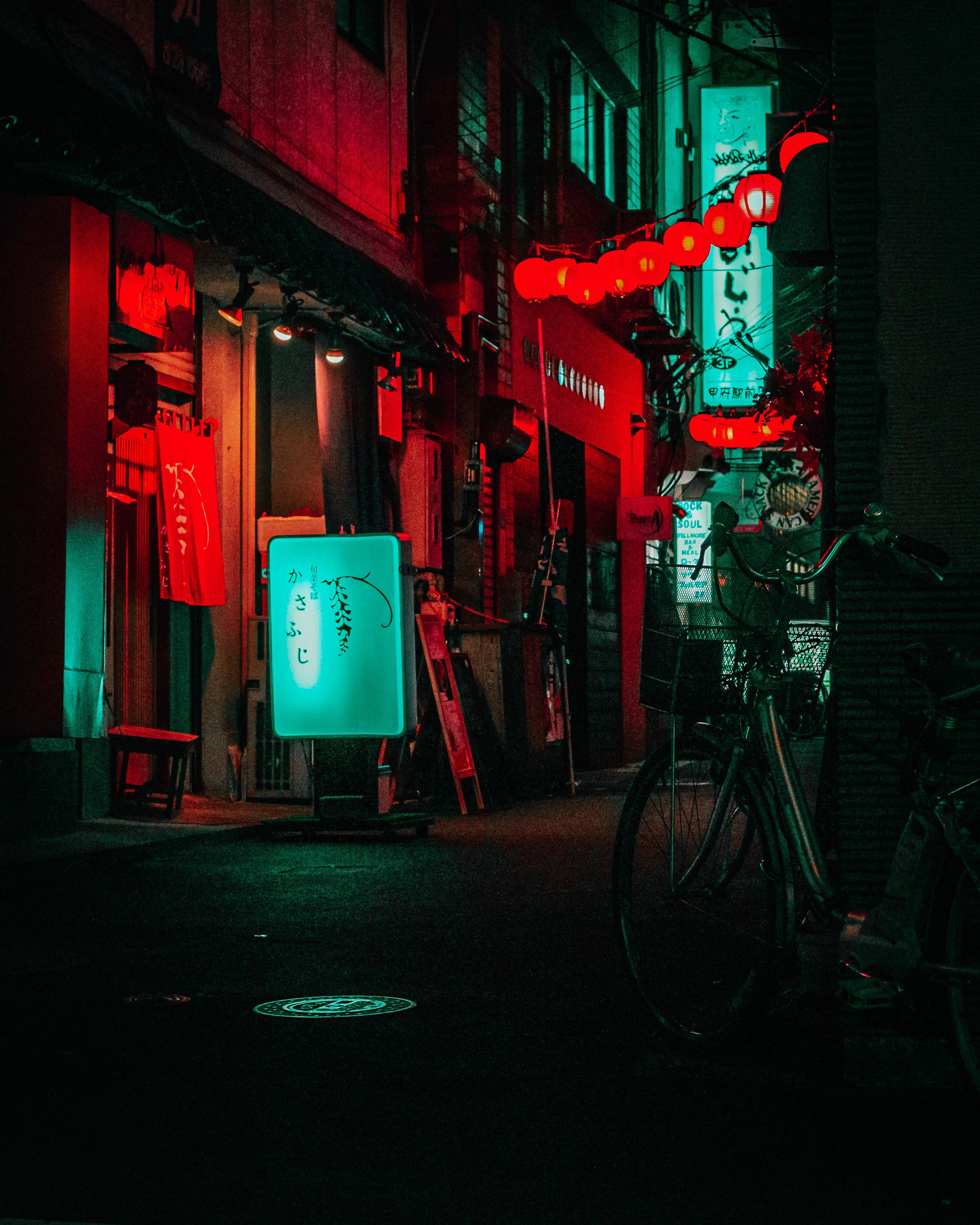 Ночные огни. - Изображение 14