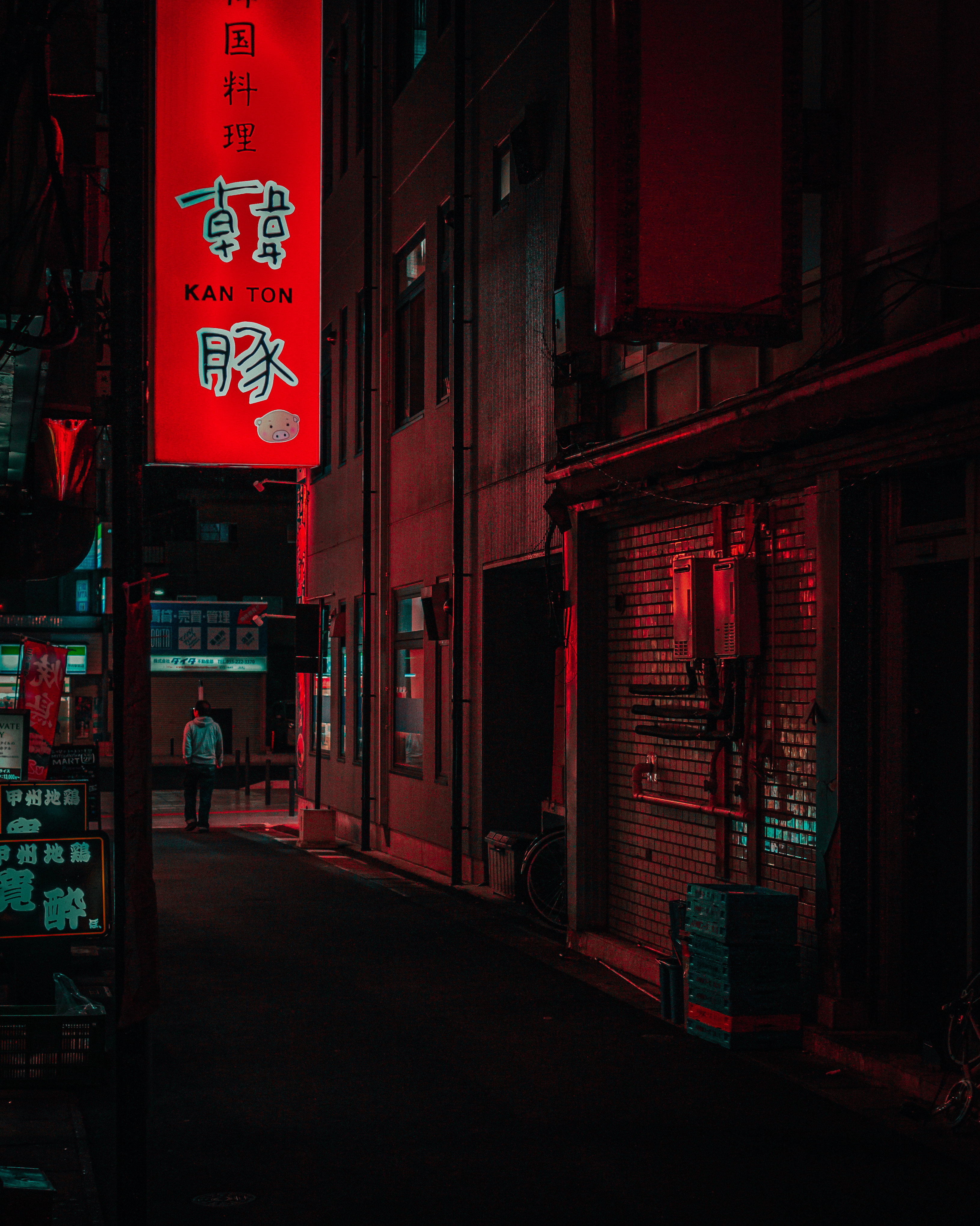 Ночные огни. - Изображение 11
