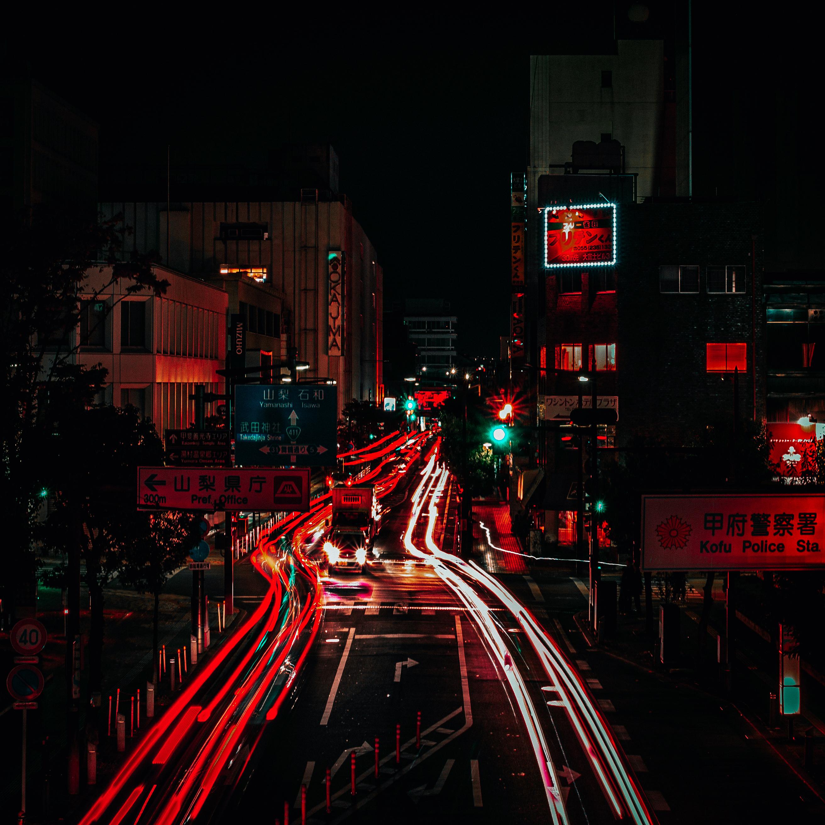 Ночные огни. - Изображение 10
