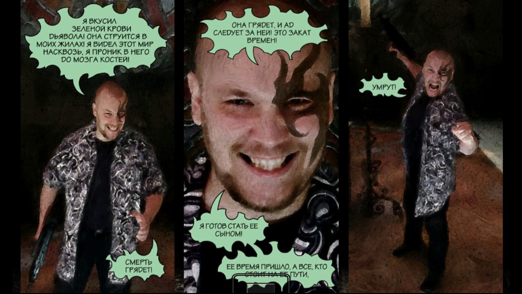 Философия мести   Ностальгический обзор игры Max Payne. - Изображение 12