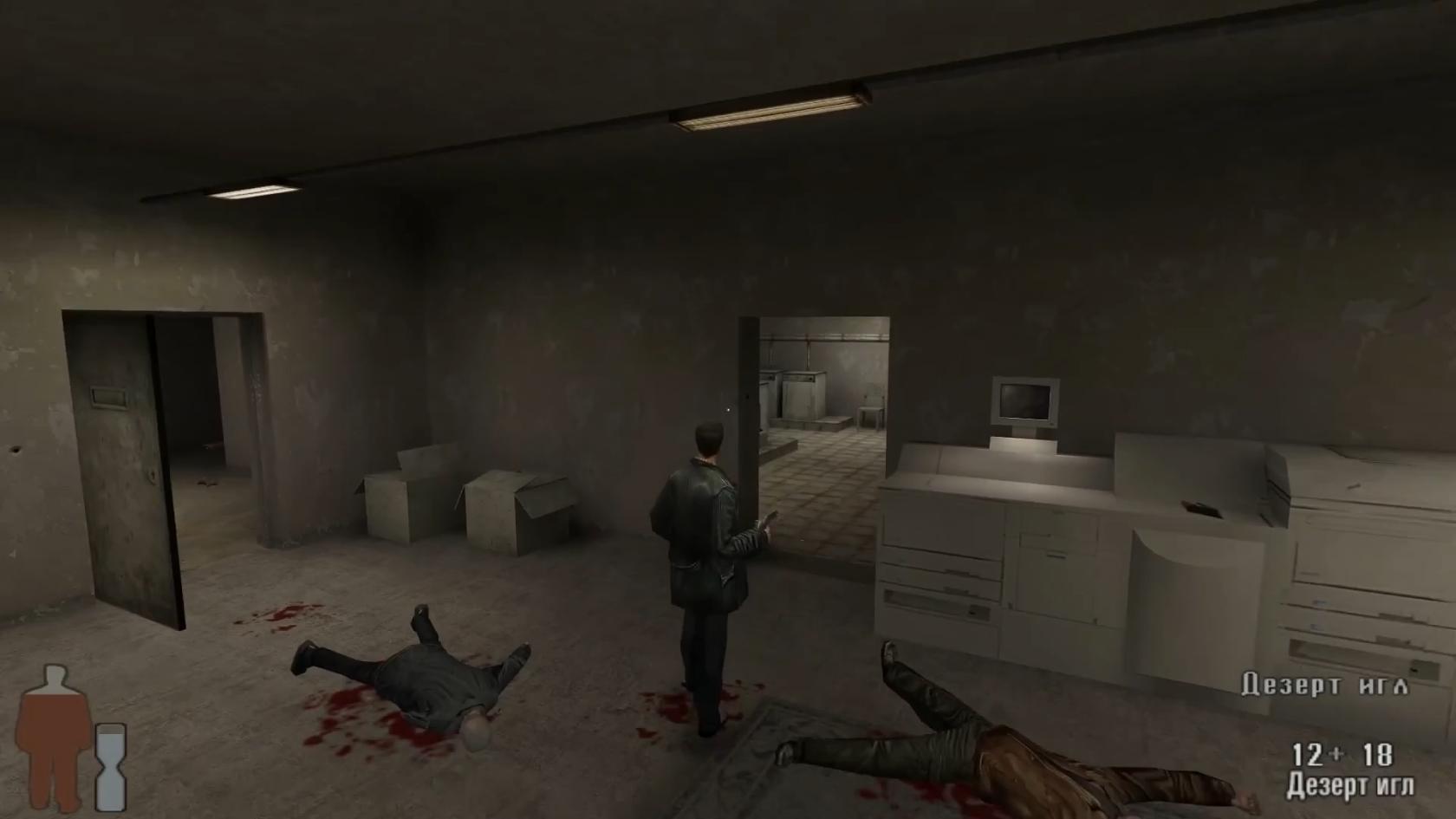 Философия мести   Ностальгический обзор игры Max Payne. - Изображение 11