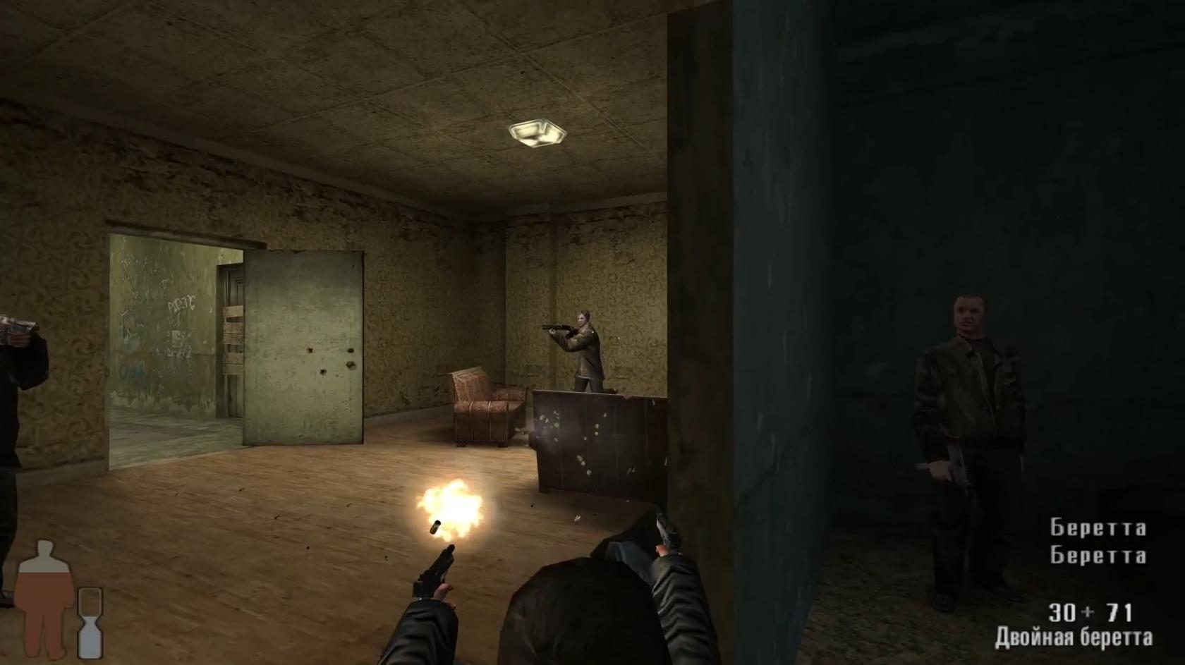 Философия мести   Ностальгический обзор игры Max Payne. - Изображение 8