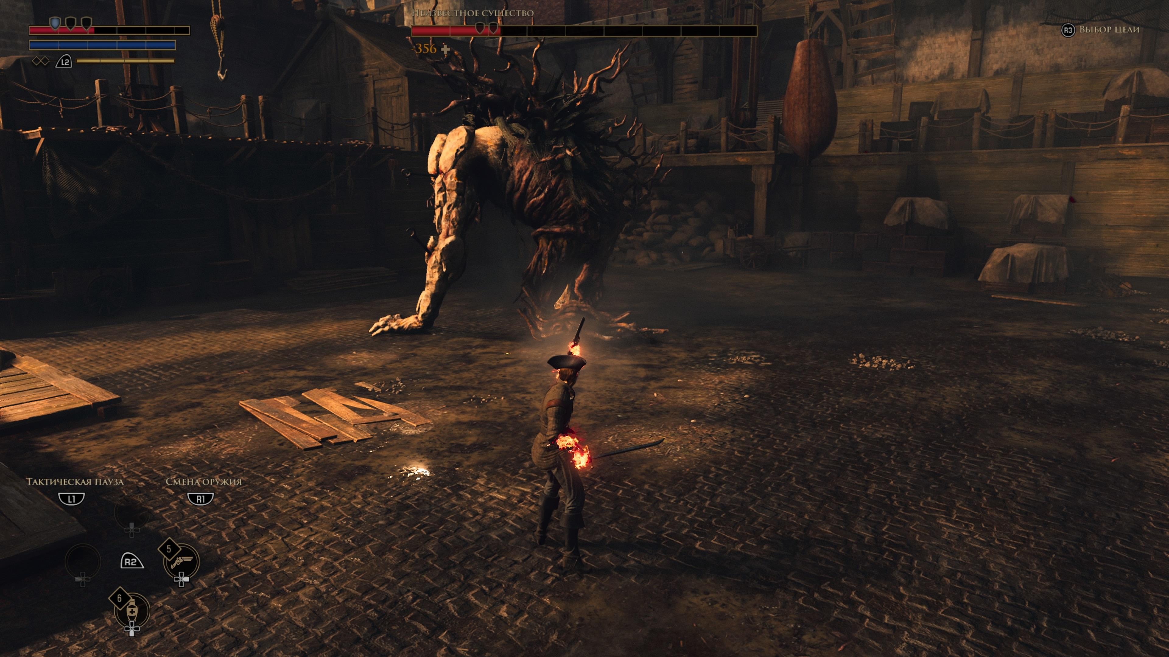 Лучшая Action/RPG 2019 года с закосом под Dragon Age. - Изображение 7