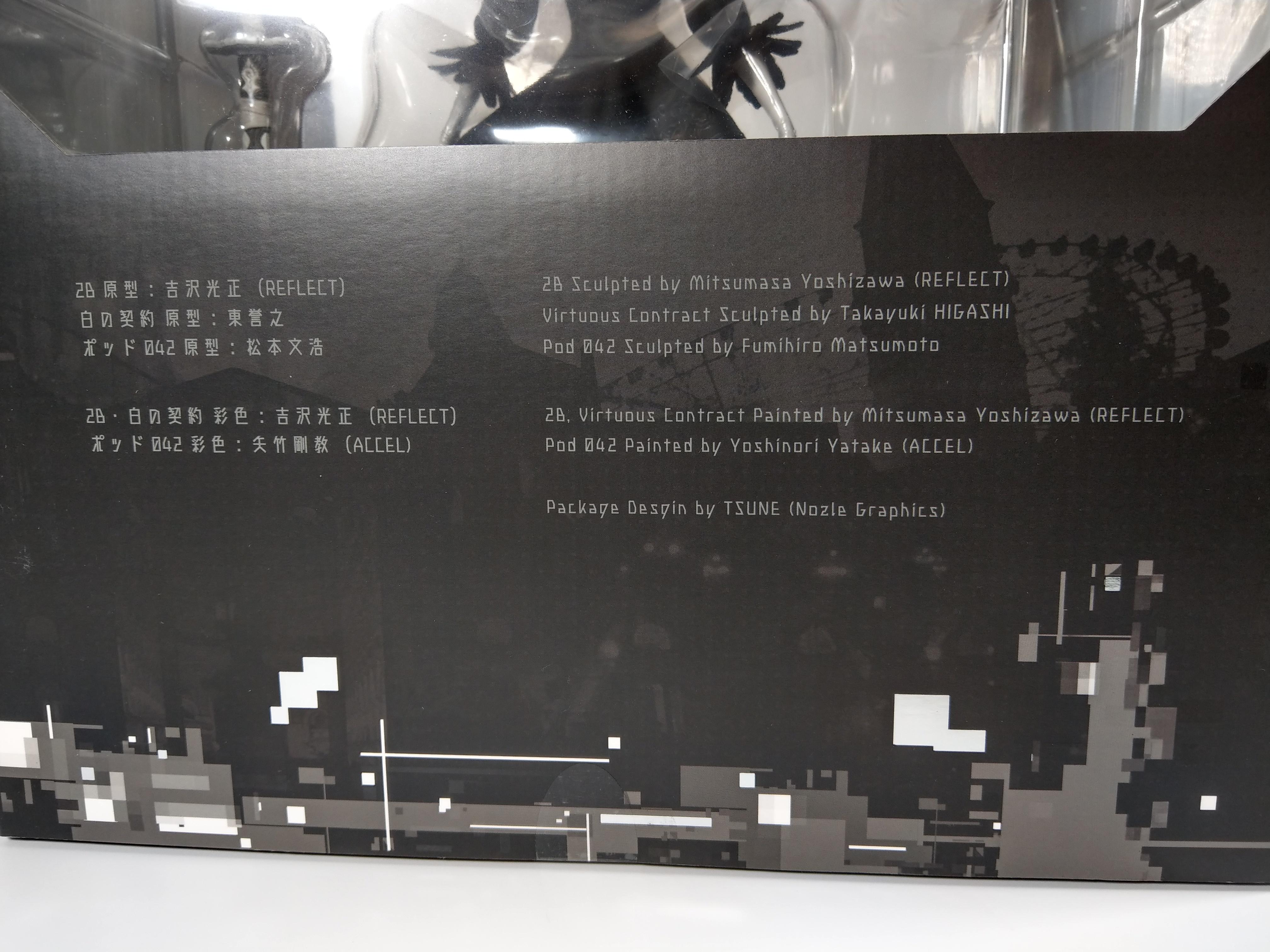 Nier: Automata 2B (YoRHa No.2 Type B) [DX Edition]. - Изображение 6