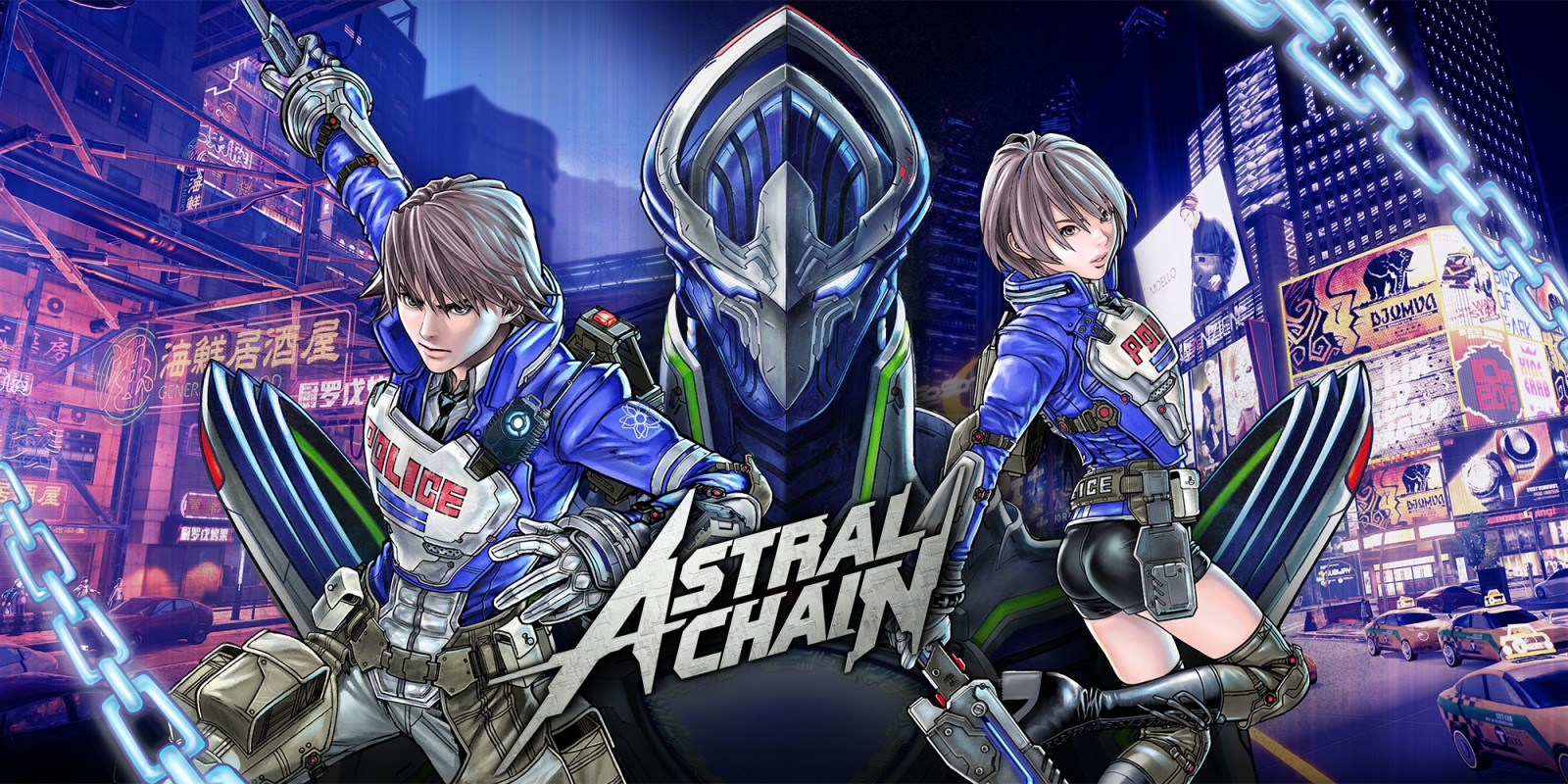 Astral Chain. Limited Edition. [UNBOXING]. - Изображение 1