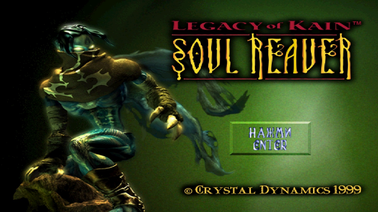 Возвращение в легенду #4 Legacy of Kain: Soul Reaver. - Изображение 1
