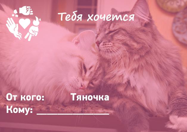 Канобу валентинки. - Изображение 10