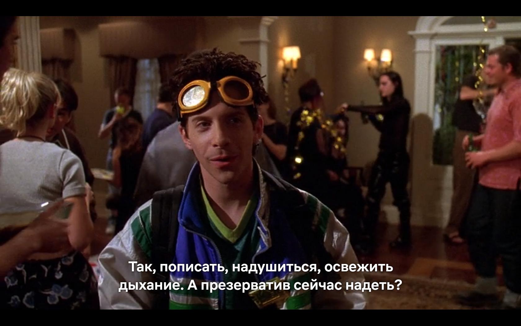О московских пабах. - Изображение 13