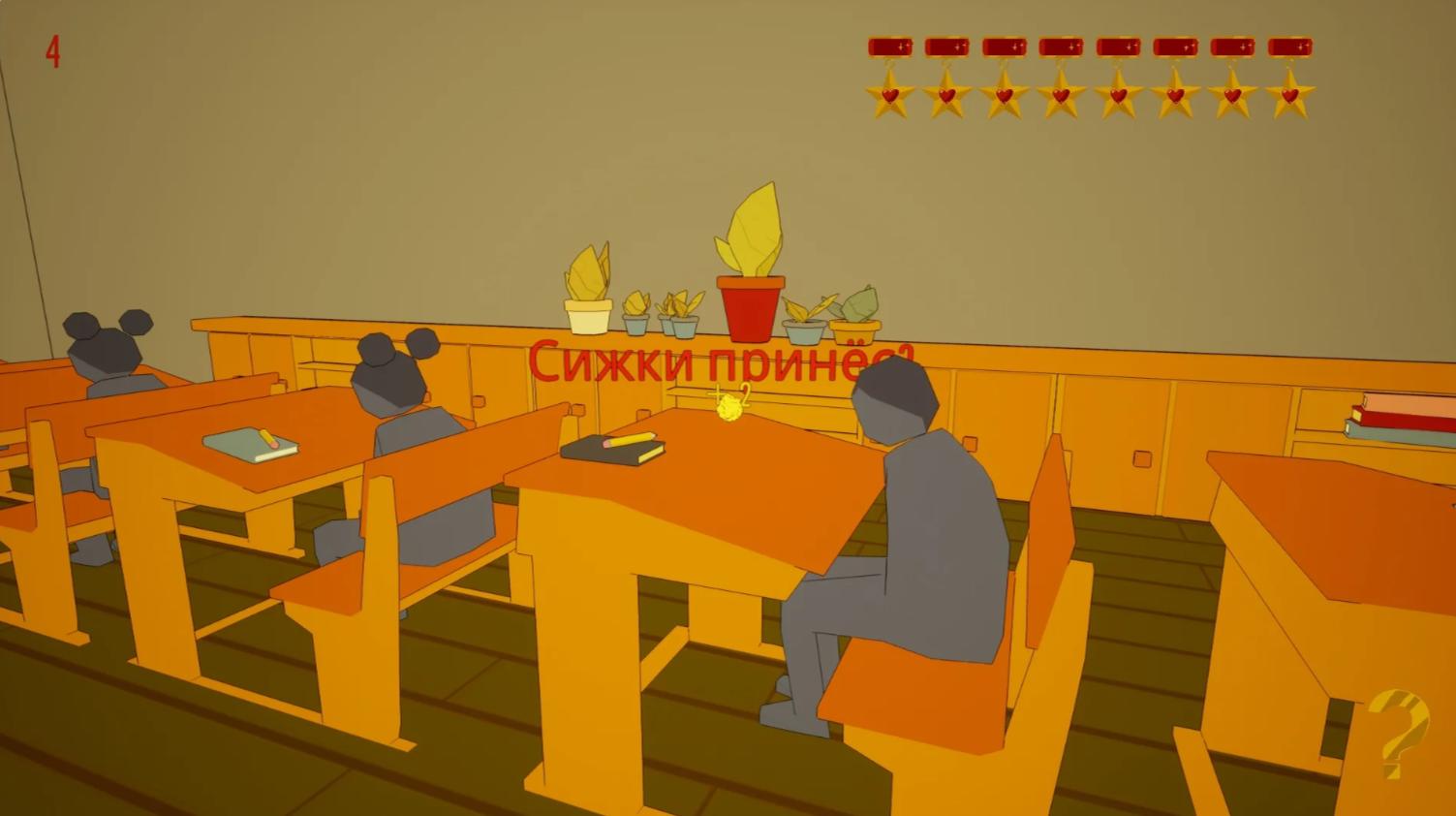 Оригинальные мини-игры от студентов Школы дизайна НИУ ВШЭ. - Изображение 4