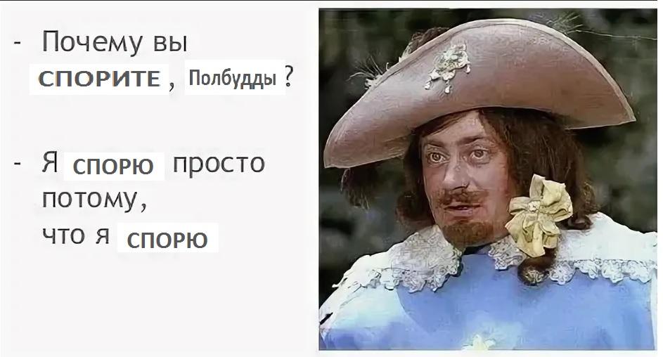 МЕМуары Воплестана. - Изображение 13