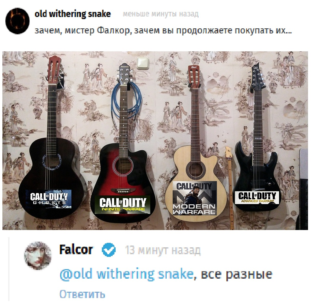 МЕМуары Воплестана. - Изображение 6