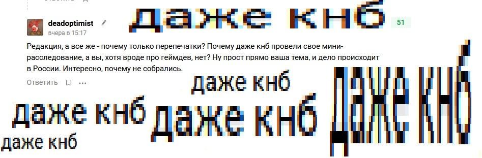 МЕМуары Воплестана. - Изображение 7