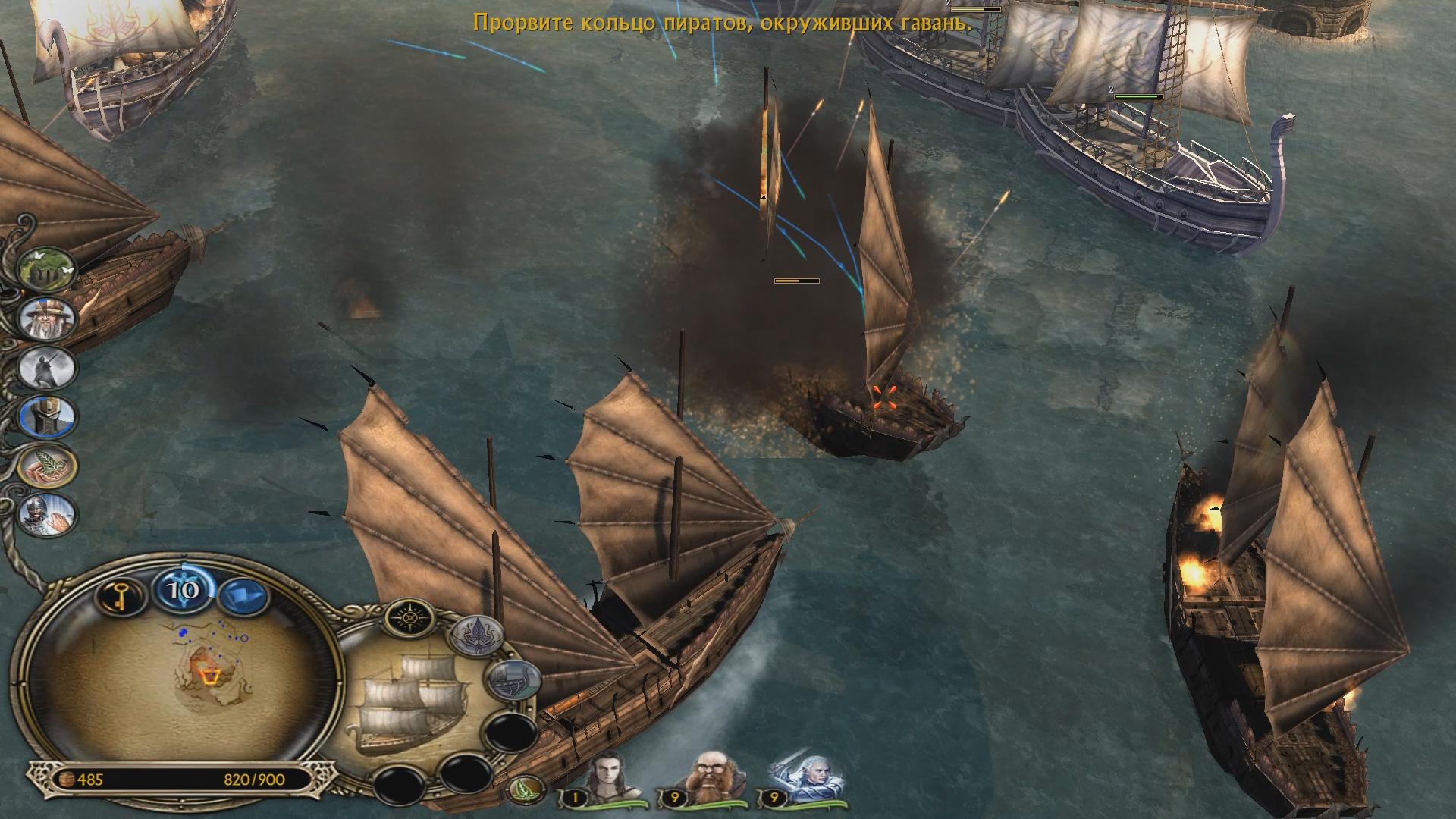 Ретроспективный обзор The Battle for Middle-Earth II | Битва за Средиземье 2. - Изображение 24