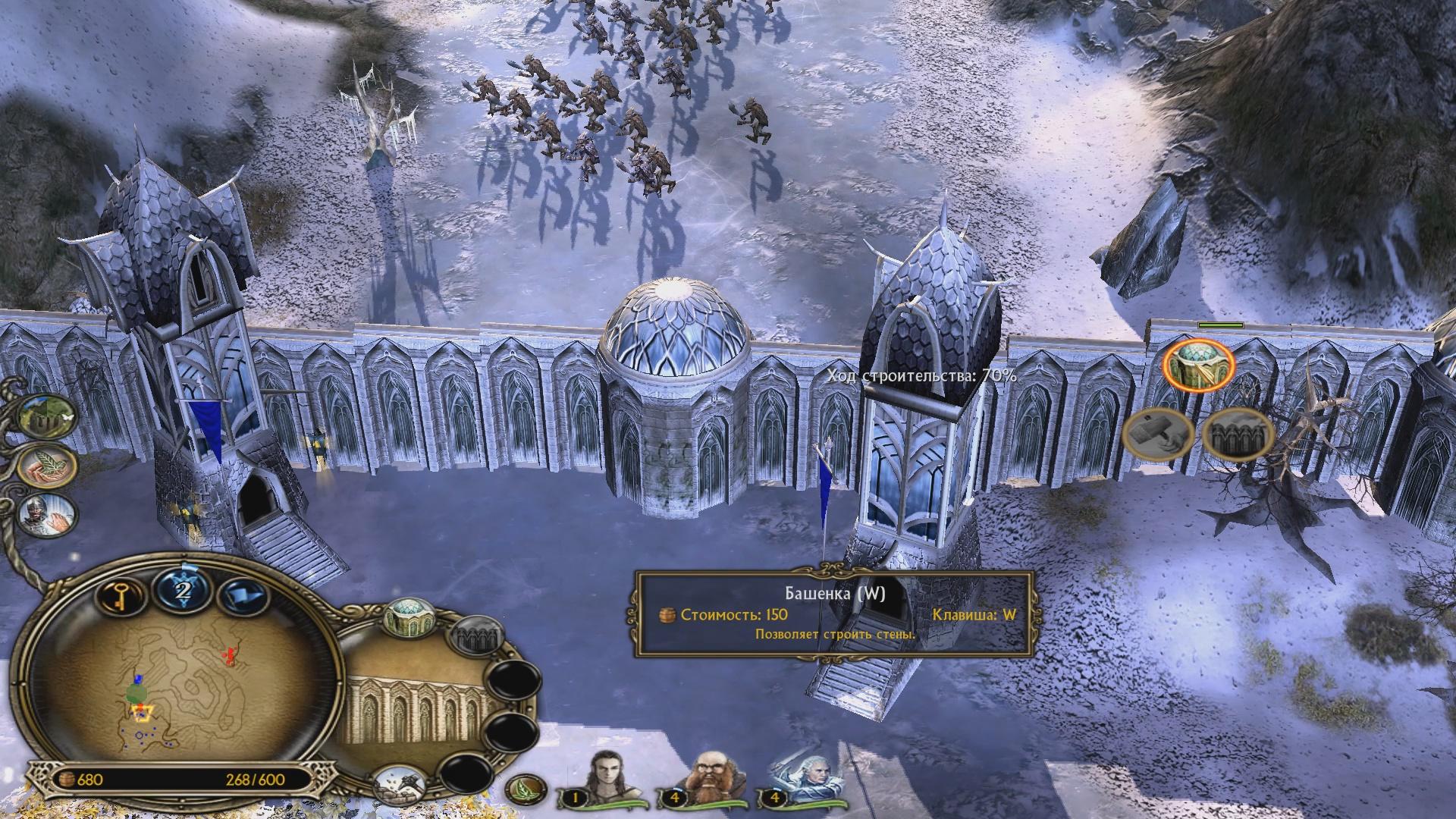 Ретроспективный обзор The Battle for Middle-Earth II | Битва за Средиземье 2. - Изображение 12