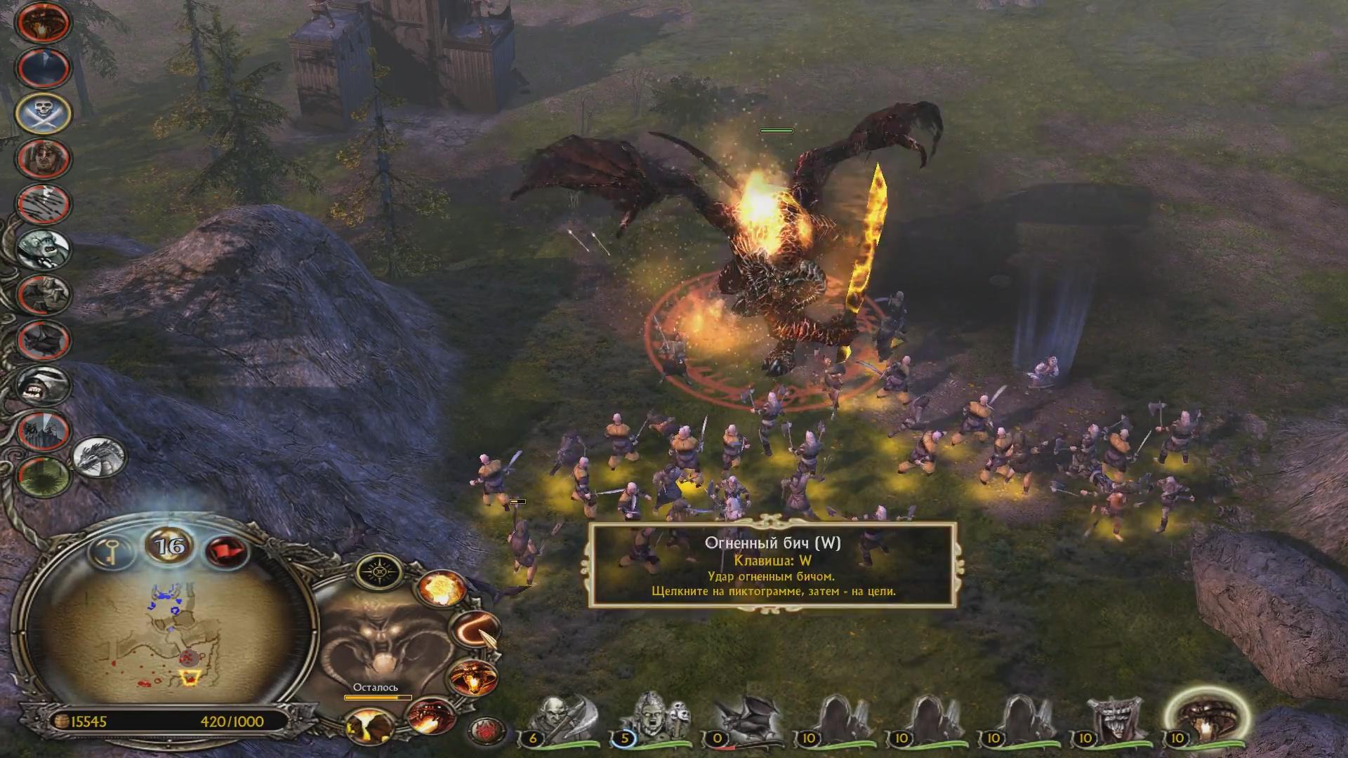 Ретроспективный обзор The Battle for Middle-Earth II | Битва за Средиземье 2. - Изображение 25