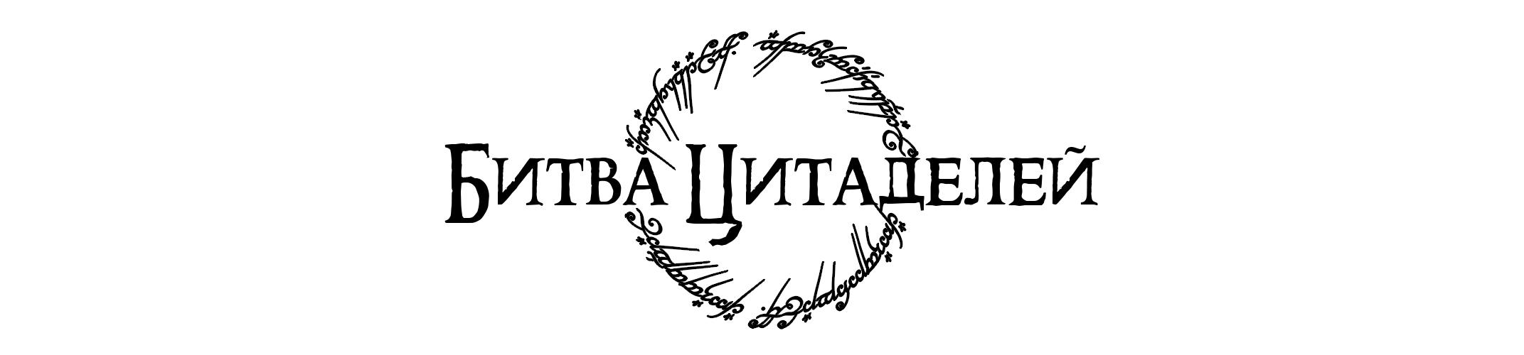 Ретроспективный обзор The Battle for Middle-Earth II | Битва за Средиземье 2. - Изображение 10