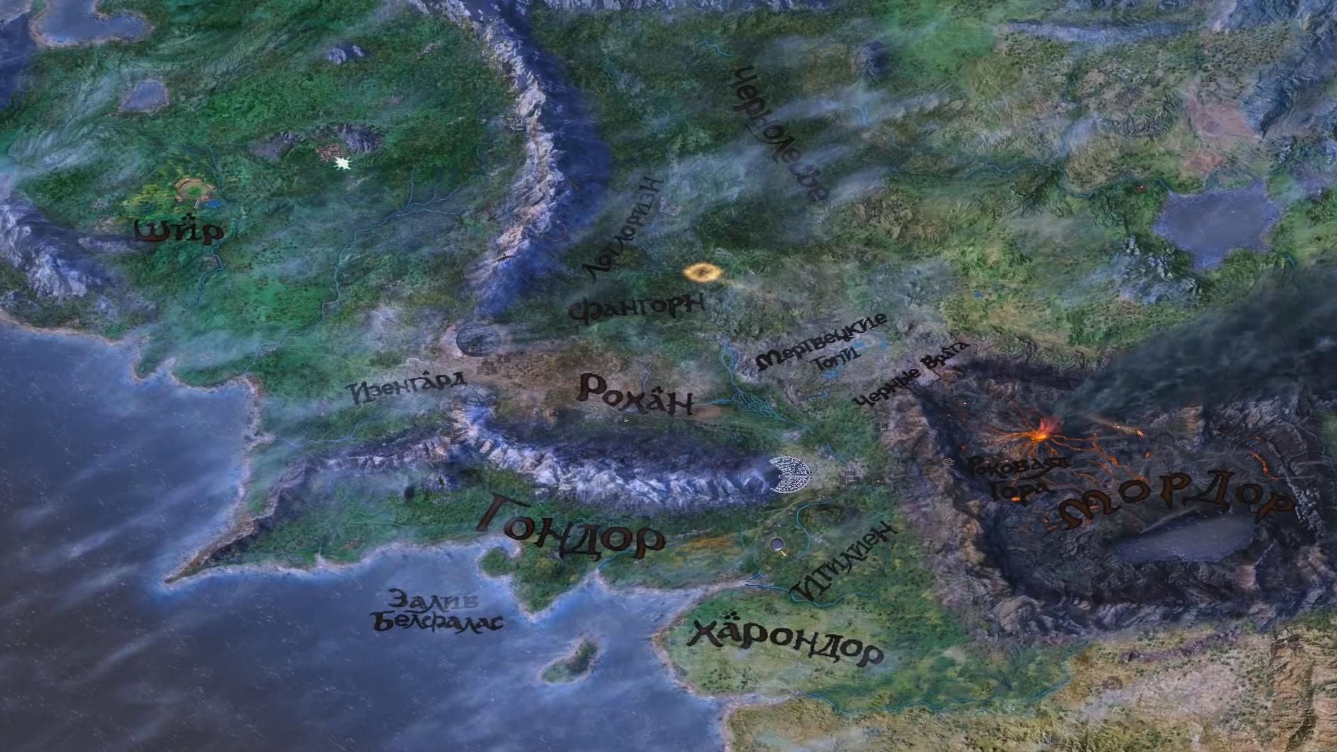 Ретроспективный обзор The Battle for Middle-Earth II | Битва за Средиземье 2. - Изображение 5