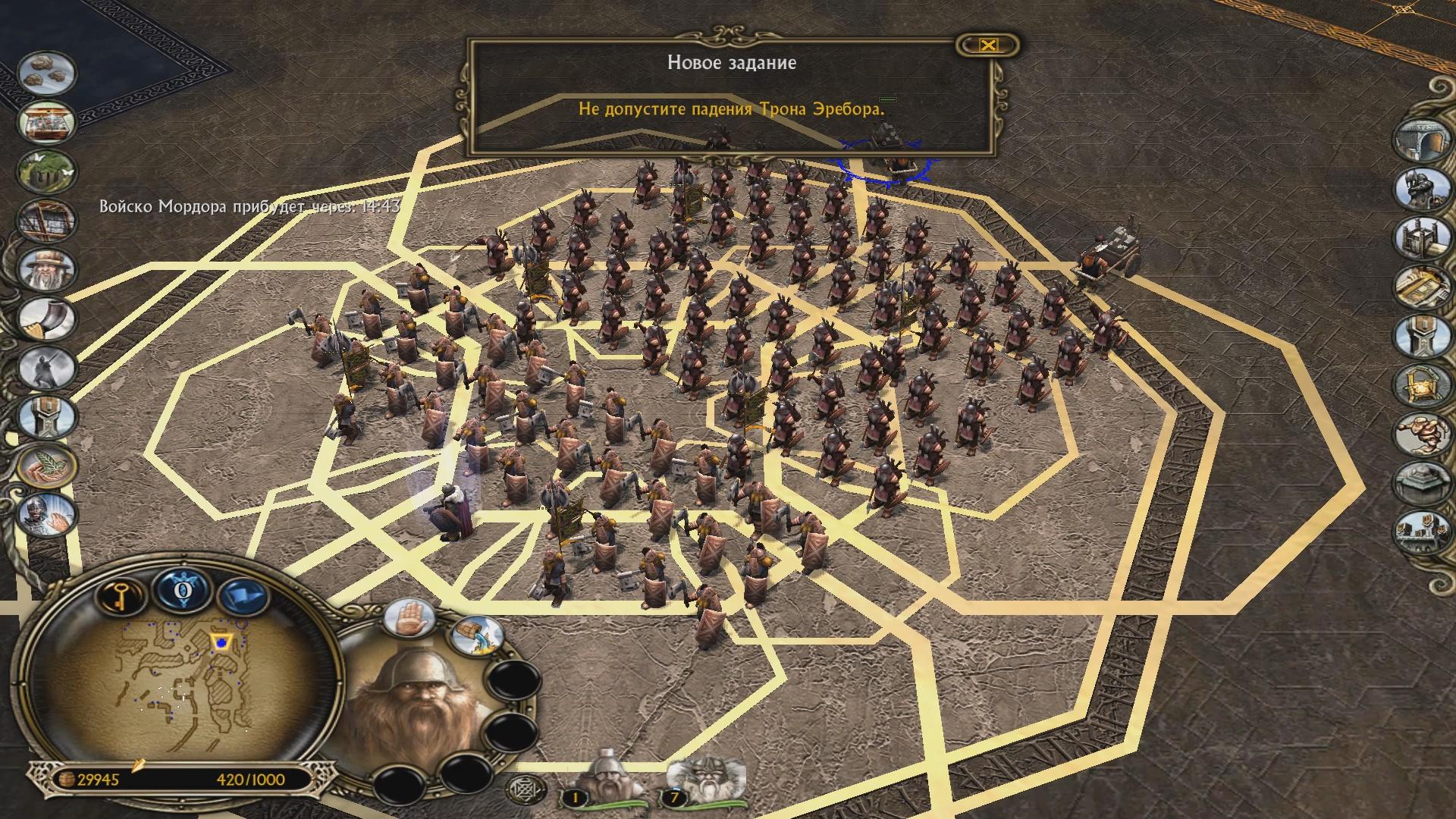 Ретроспективный обзор The Battle for Middle-Earth II | Битва за Средиземье 2. - Изображение 8