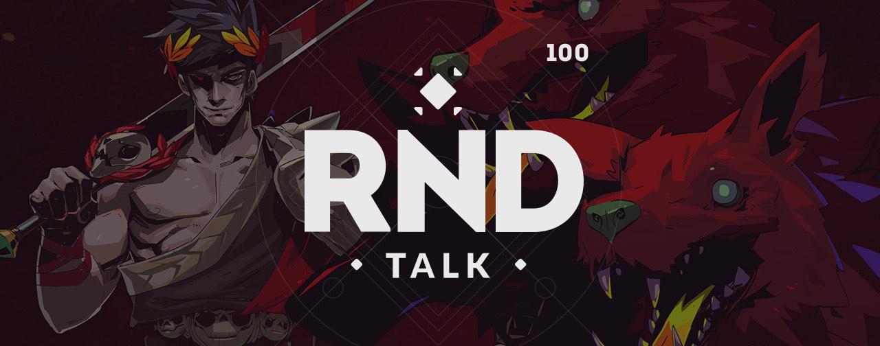 Подкаст RND Talk #100 — Вавилонские кибернамордники. - Изображение 1