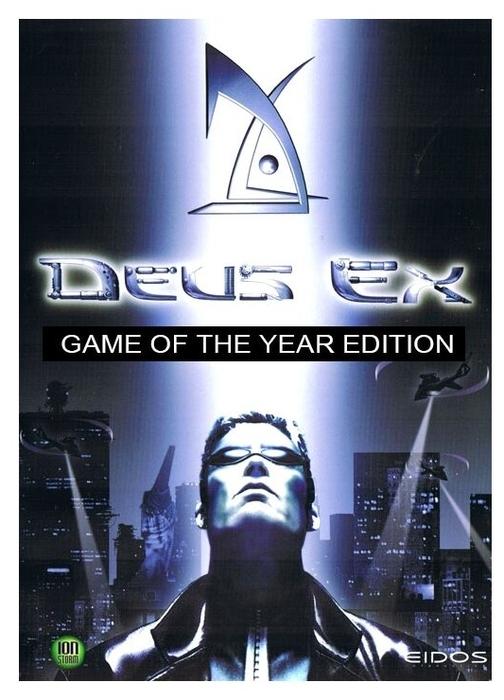 Возвращение в легенду #11 Deus Ex. - Изображение 1