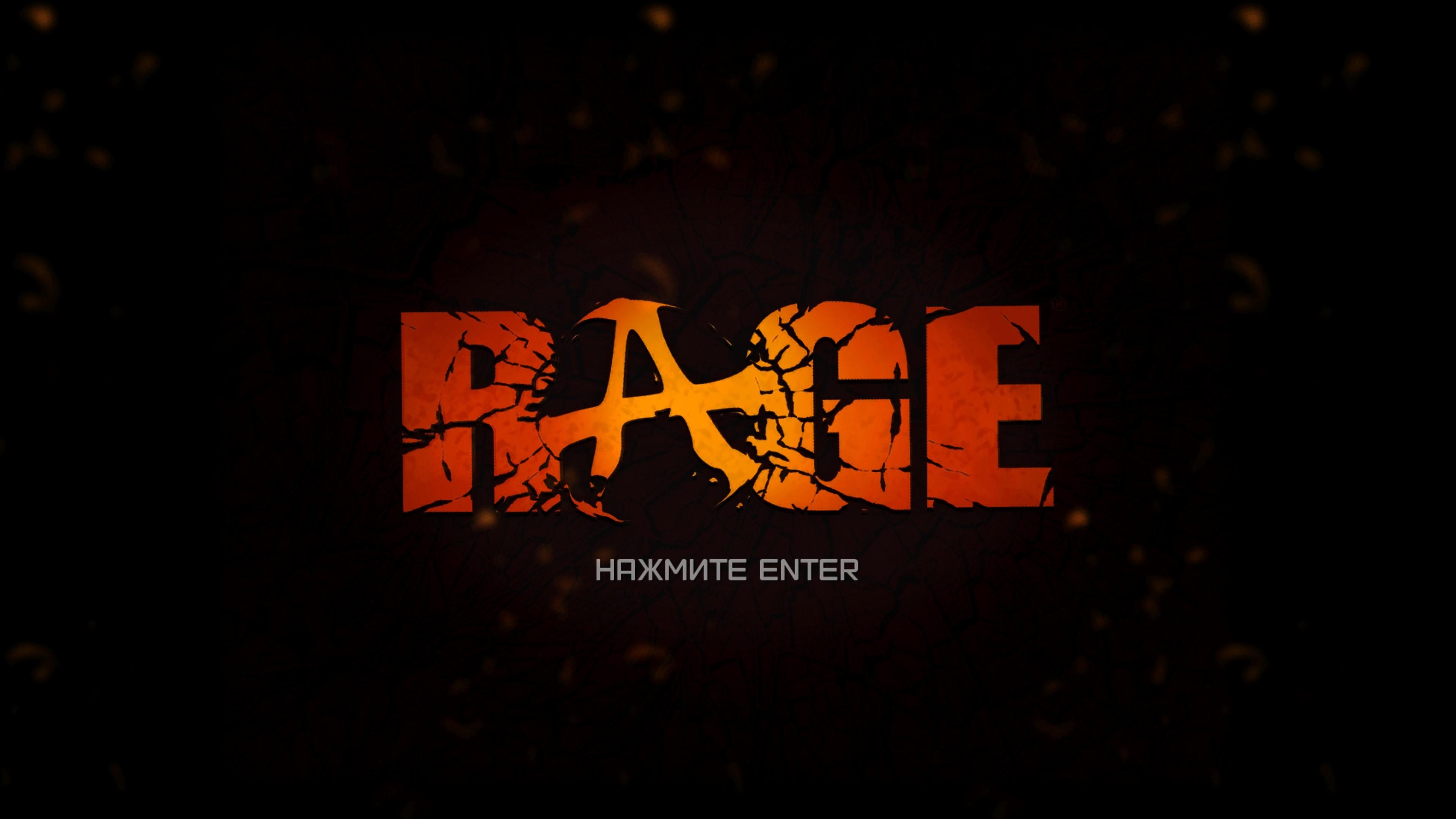 Возвращение в легенду #13 RAGE. - Изображение 1