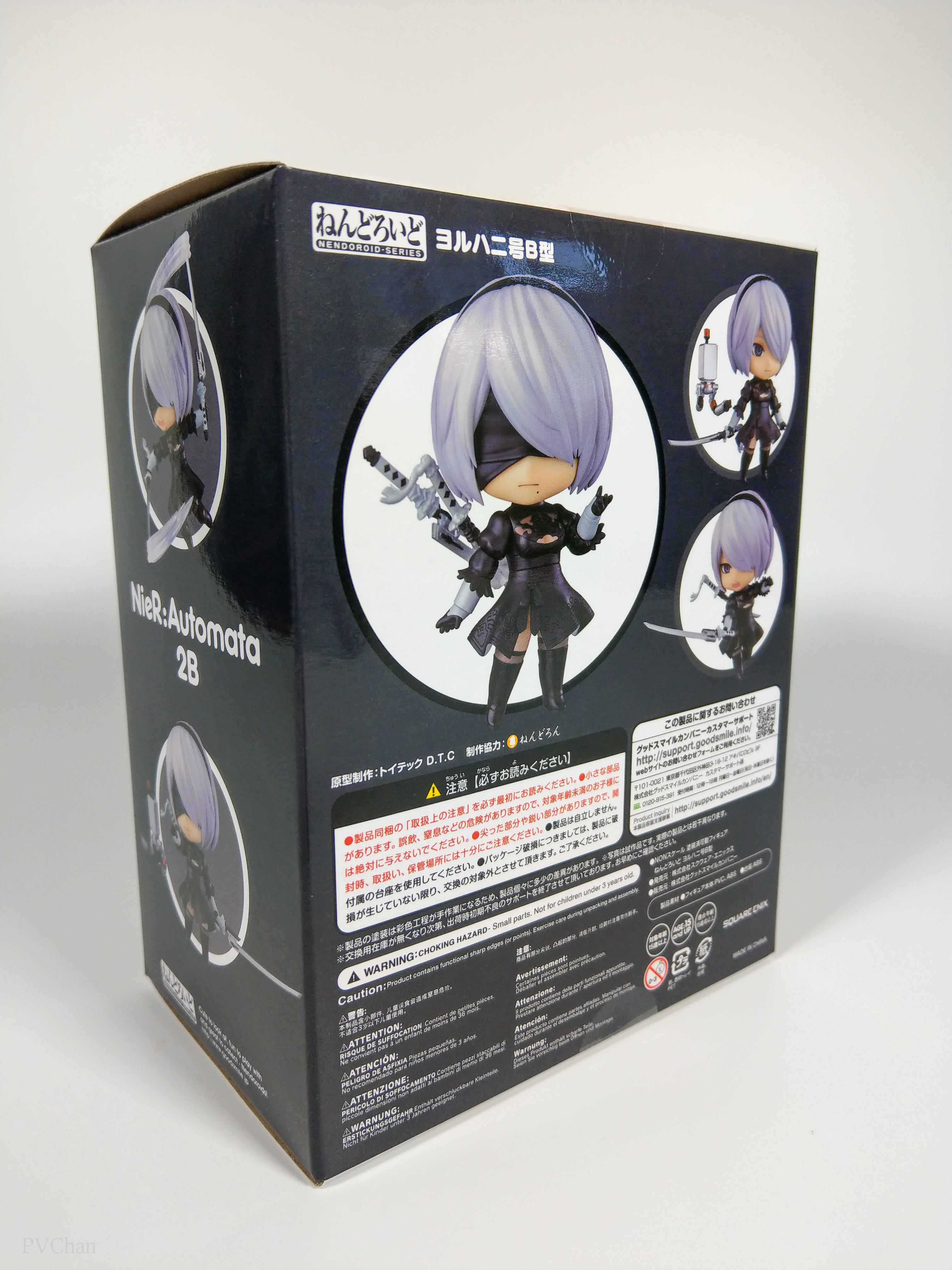 Нендороид 2B от Square Enix. - Изображение 3