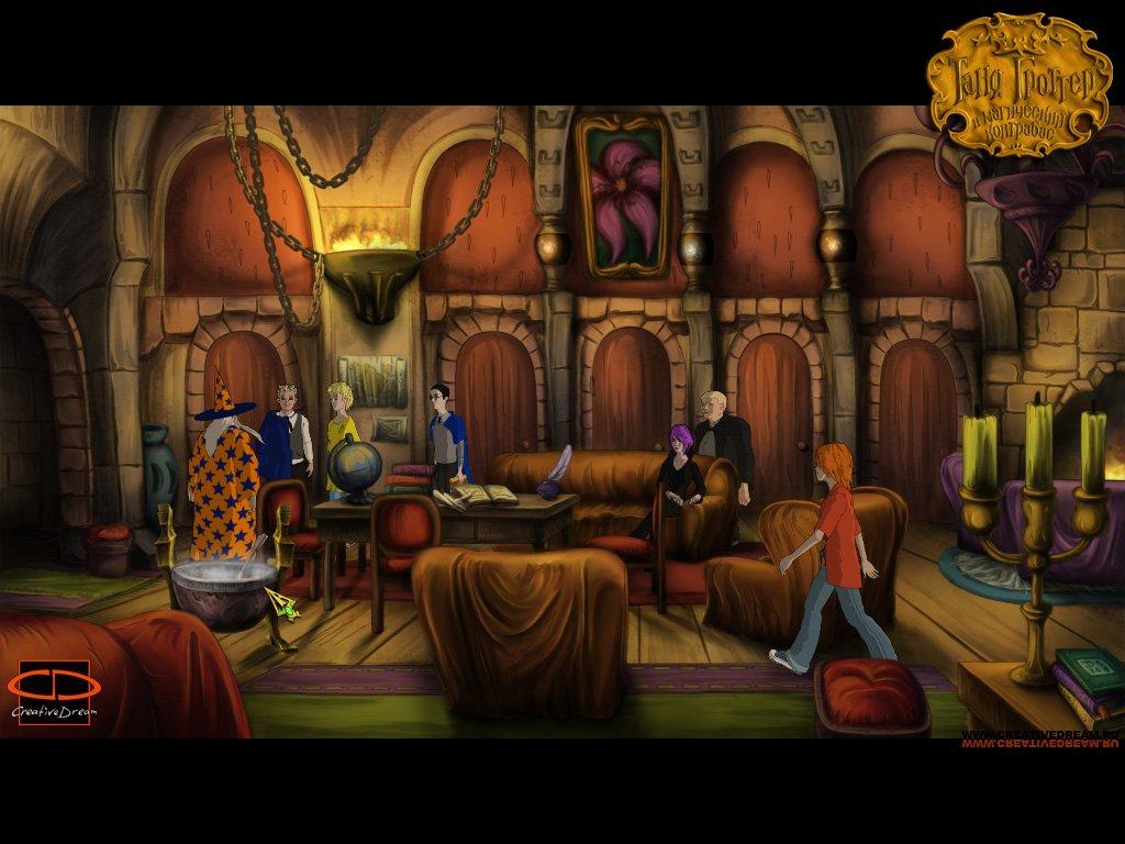 Ролевая игра по таня гроттер и магический контробас ролевая игра бакуган