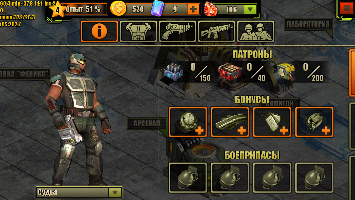 Картинки из игры эволюция: битва за утопию [android] — скриншоты, обои.