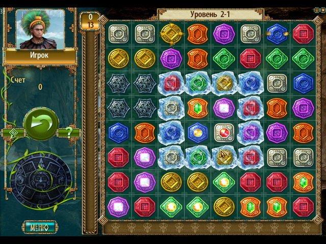 скачать бесплатно игру сокровища монтесумы 2 - фото 7