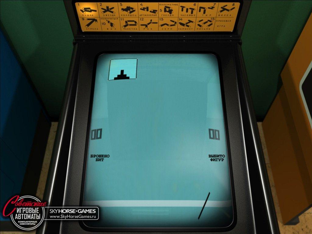 Midnight r описание игровые автоматы скачать игровые автоматы бесплатно семинатор