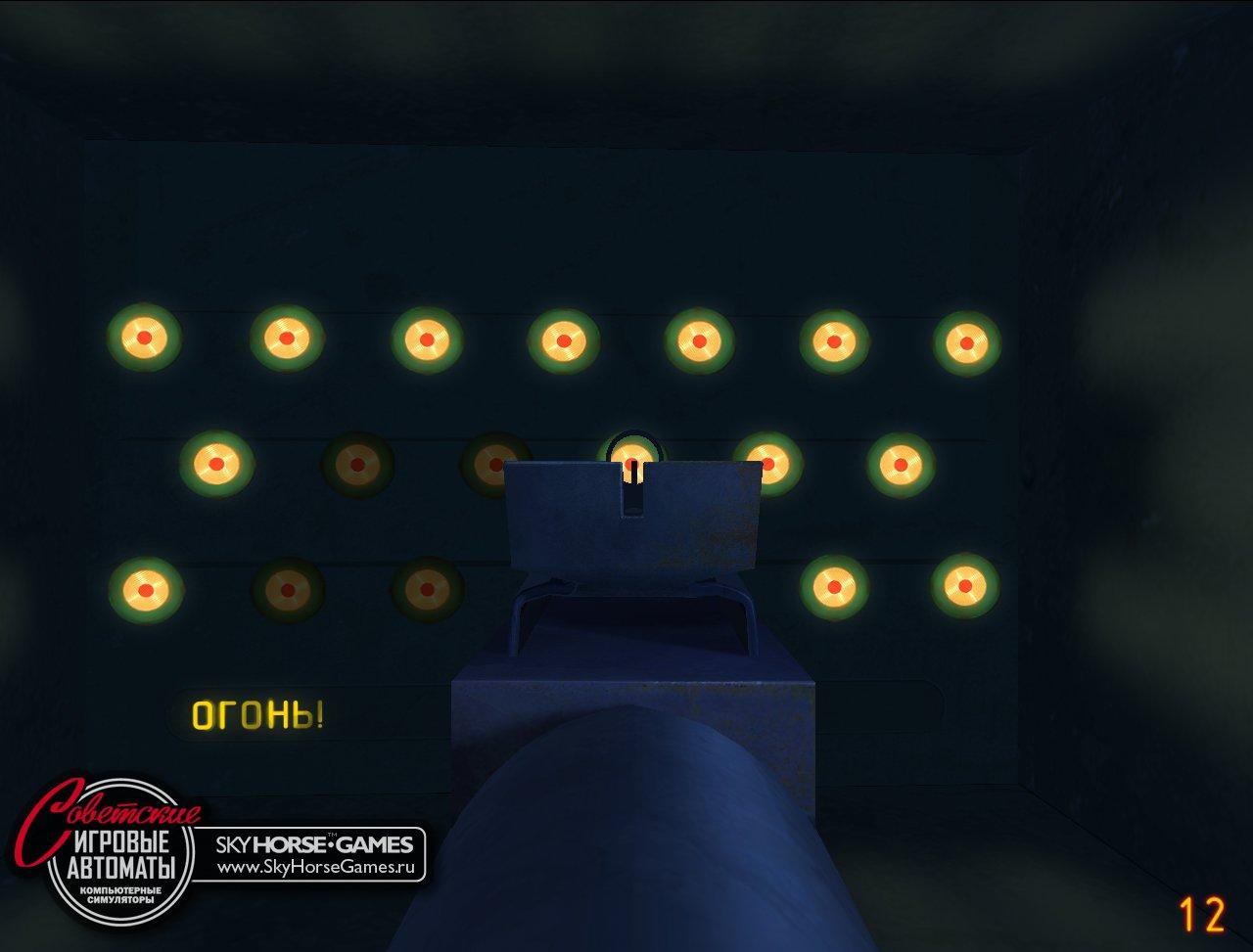 Midnight r описание игровые автоматы crazy monkey играть в игровые автоматы обезьяны бесплатно онлайн