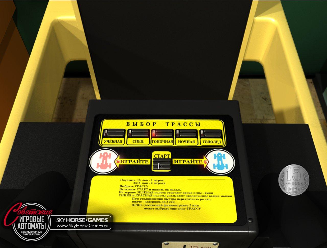 Игровые автоматы роджер