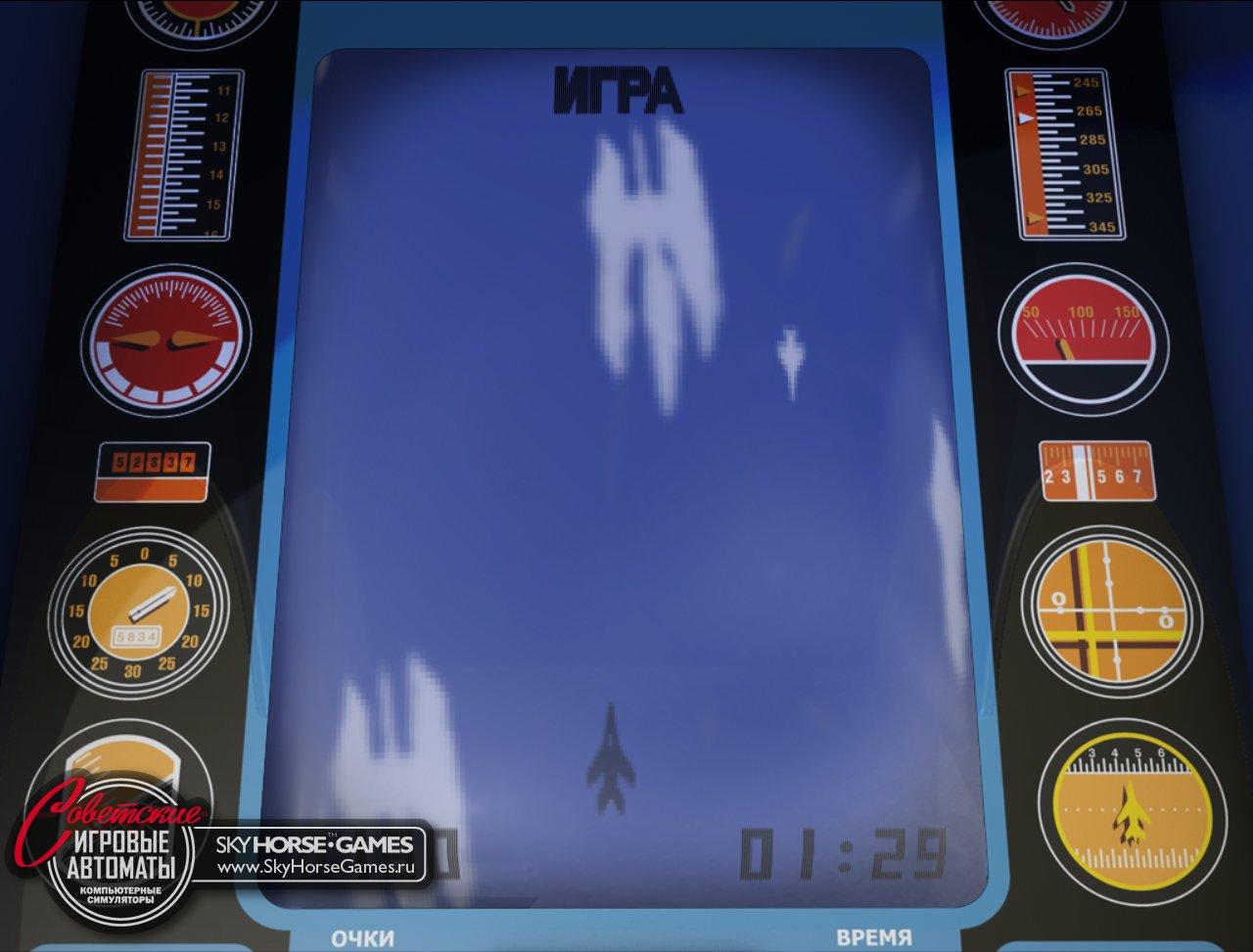 Skyhorsegames советские игровые автоматы игровые автоматы бесплатно обезъянки
