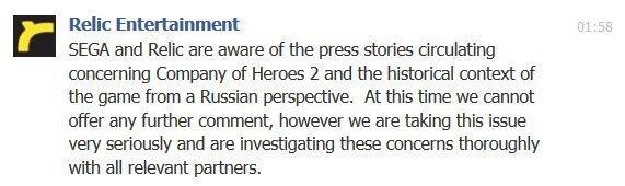Пост в «Паб» от 02.08.2013. - Изображение 2