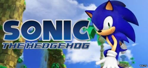 Согласно игровому блогу  IHeartNintendo , новая игра про Соника будет носить название Sonic Excursion. Так же источн .... - Изображение 1