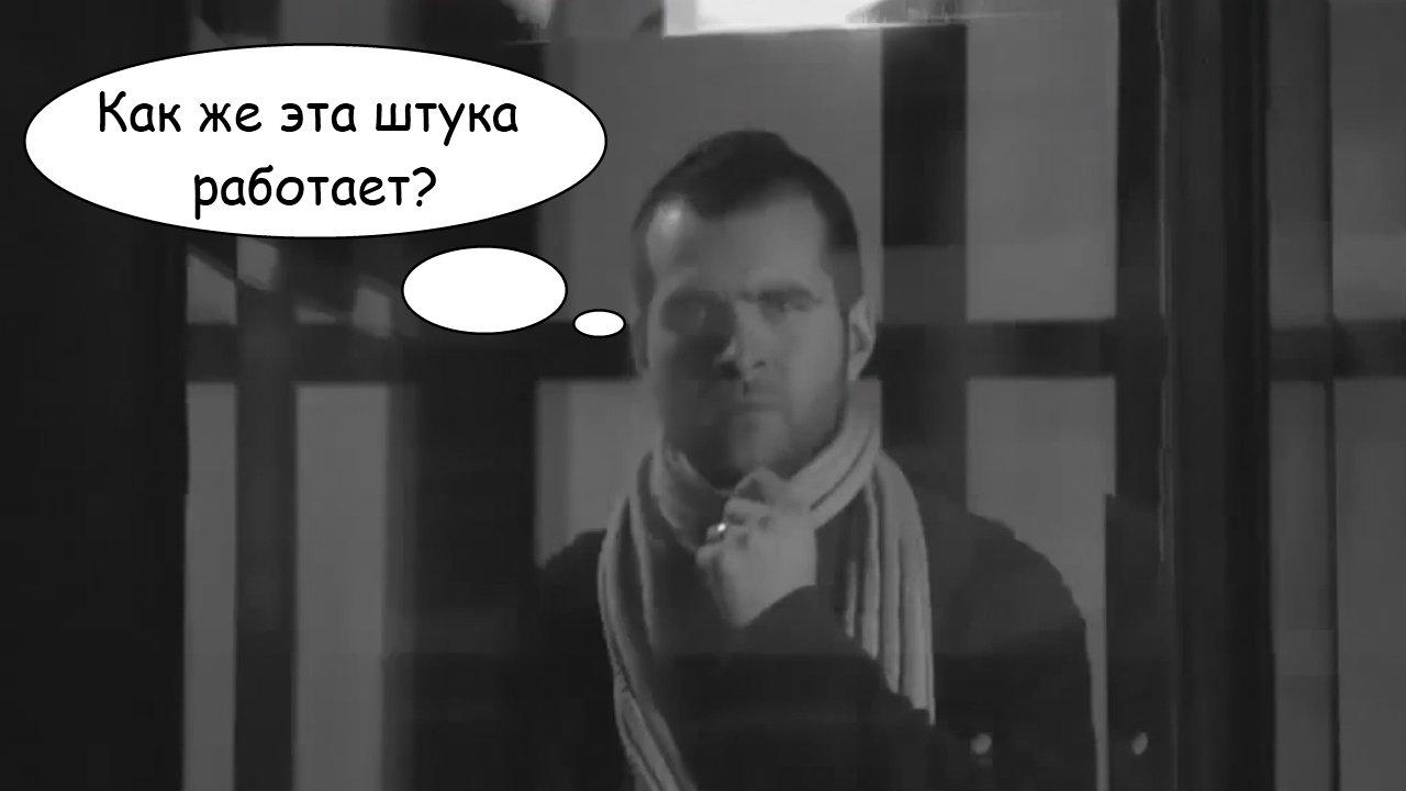 #игорь_тонет. - Изображение 2