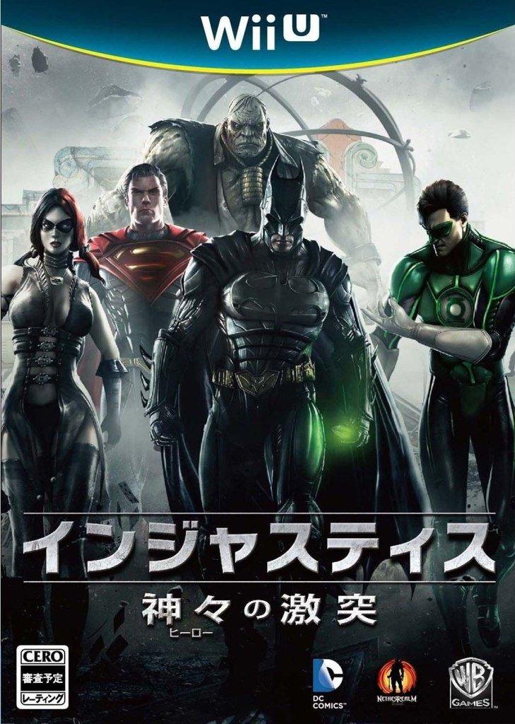 Японский бокс-арт для Injustice: Gods Among Us. Убийственная эпичность. . - Изображение 1