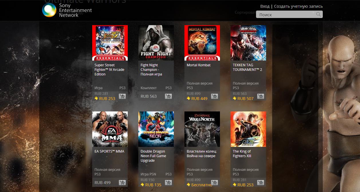 Тем временем в PlayStation Store проходит большая распродажа файтингов. Игры серий Street Fighter, Double Dragon, Fi .... - Изображение 1