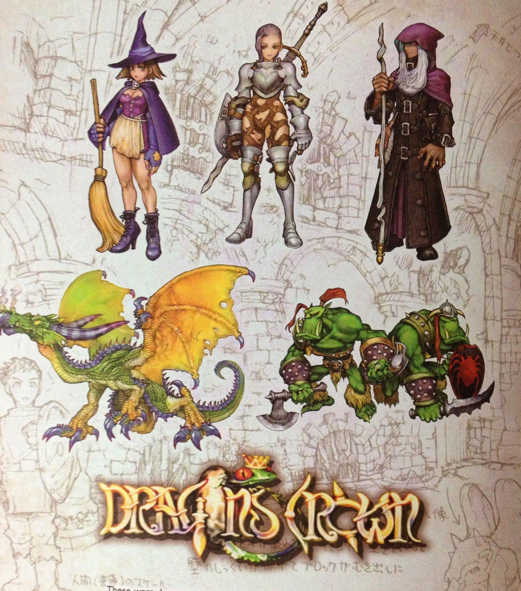 Дизайн персонажей Dragon's Crown  1998ого года, разрабатывающийся под Dreamcas.. - Изображение 1