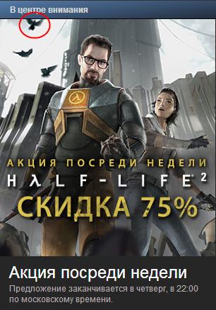 #HL3 Half-Life 3 Confirmed ! (всегда хотел это сказать). Можете считать меня параноиком, я никогда не занимался подо .... - Изображение 2