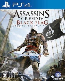 Сегодня утром вы посмотрели рекламу PS4, в которой были показаны Assassin's Creed 4: Black Flag и Watch Dogs. Никого .... - Изображение 1
