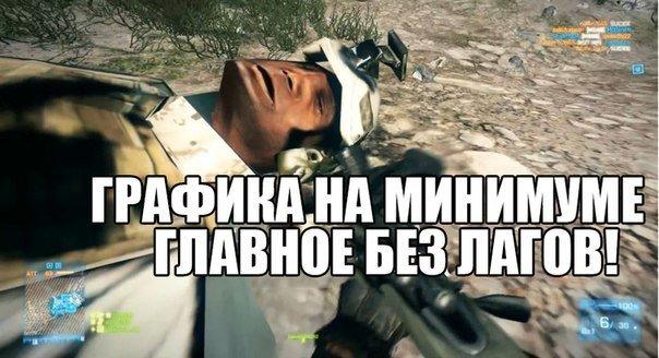 Настоящая Next-Gen игра )))). - Изображение 1