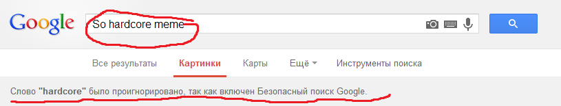 Гугл сошел с ума. - Изображение 1