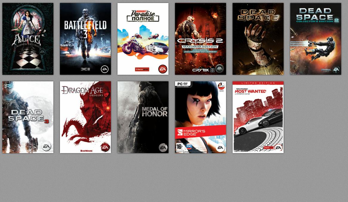 КОНКУРС!!! В моем профиле Origin - 11 игр. 3 из них были куплены в коробке, одну я добавил из Стима, остальные же -  .... - Изображение 1