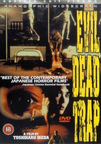 """Мой любимый фильм детства """"Зловещие Мертвецы""""  Я все думаю: чем же так зацепил меня этот фильм, просмотренный впервы .... - Изображение 1"""