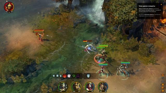 Скриншоты новой стратегии Aarklash: Legacy.. - Изображение 2