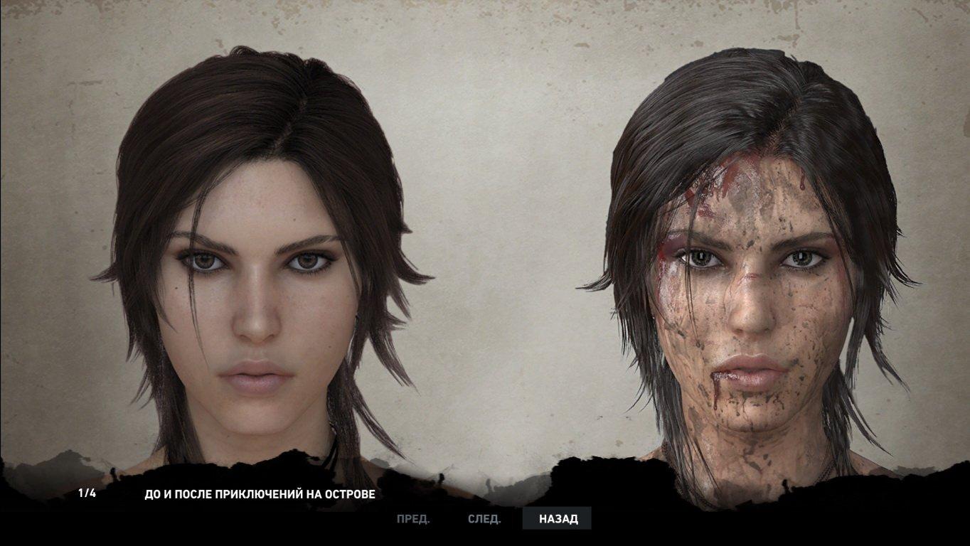 вот и я прошёл Tomb Raider 2013 о становлении Лары как Лары... собственно посмотрел довольно хорошее кино-игру. Карт .... - Изображение 1