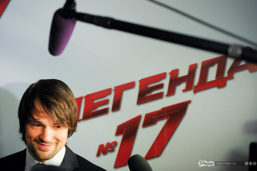 Твой номер 17, его весь мир знает  Российское кино развивается. Эволюционирует. А 2013 год запомнится первыми прорыв .... - Изображение 1