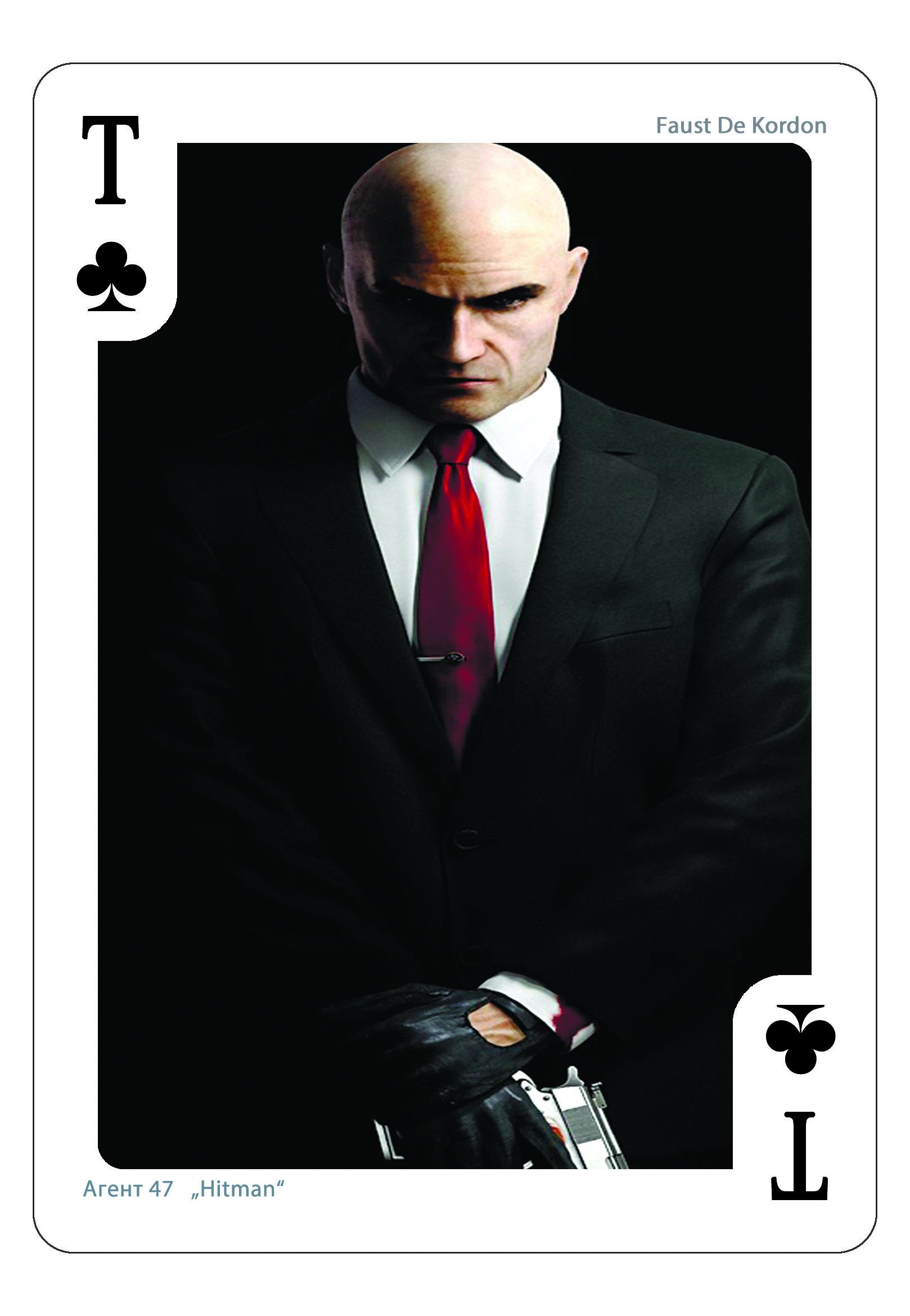 «Агент 47» — главный герой серии видеоигр «Hitman»Агент 47 профессиональный киллерHitman  — культовая серия компьюте .... - Изображение 1
